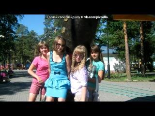�� ���� ����� ��� ������ club17287451 ������ �� ������� - ♫ Kate Nash-Foundations (������ - ����). Picrolla