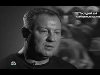 Русские сенсации - Они разгадали убийство [18/05/2013, Документальный, SATRip]
